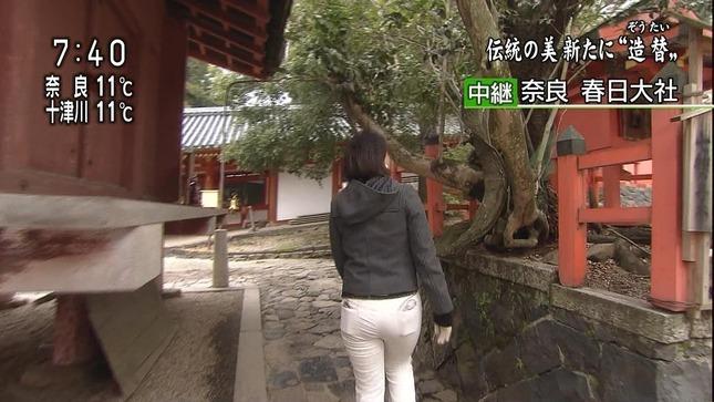 荒木美和 さいはっけん!古都物語京都★奈良スペシャル 05