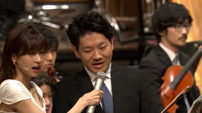 加藤綾子 クラシック音楽館 N響ほっとコンサート23