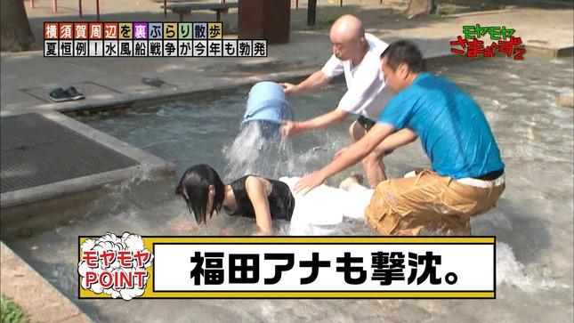 福田典子 モヤモヤさまぁ~ず2 3