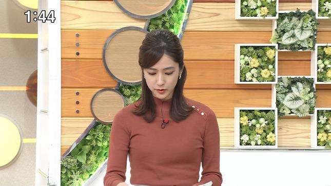 田村真子 TBSニュース ひるおび! 7