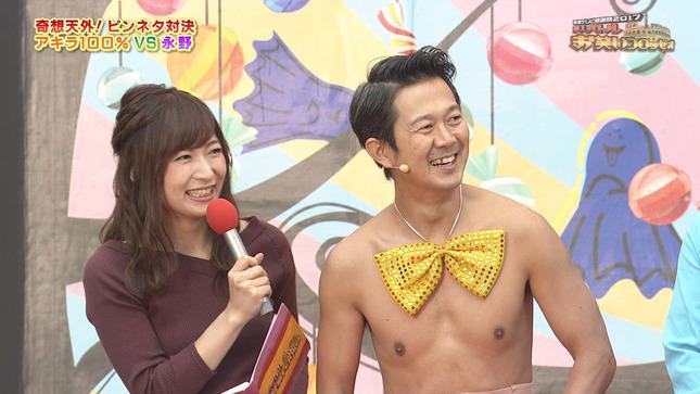 速水里彩 東海テレビ感謝祭2017 6