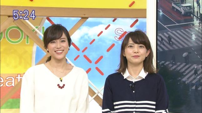 笹川友里 はやドキ! ハイパーレスキュー 13