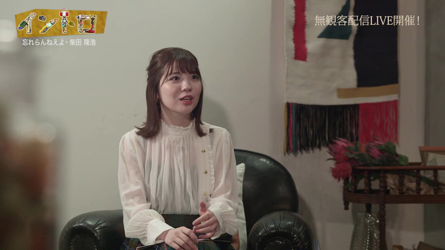 佐藤真知子 イントロ 6
