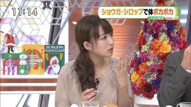 枡田絵理奈 ひるおび! 02