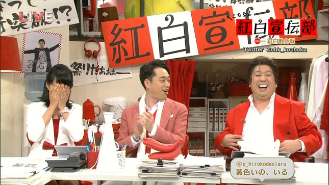 久保田祐佳 紅白宣伝部 所さん!大変ですよ年末SP 06