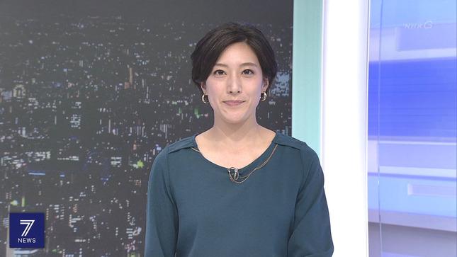 上原光紀 NHKニュース7 首都圏ニュース 即位礼正殿の儀 3