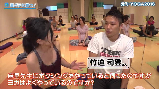 佐藤美樹 ハマナビ 16
