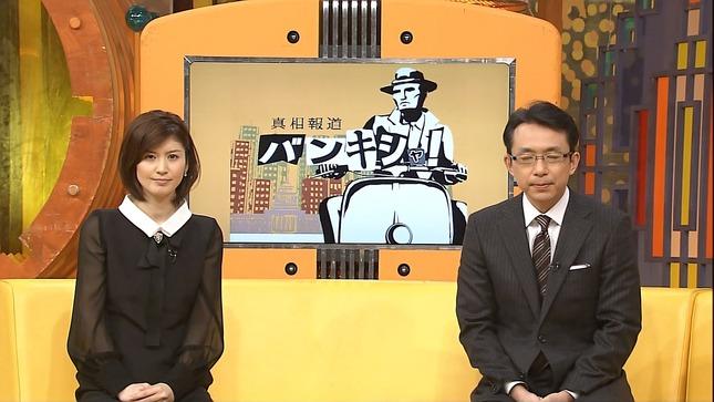 鈴江奈々バンキシャ! 黒スト キャプチャー画像 35