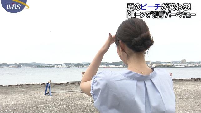須黒清華 ワールドビジネスサテライト 大江麻理子 13