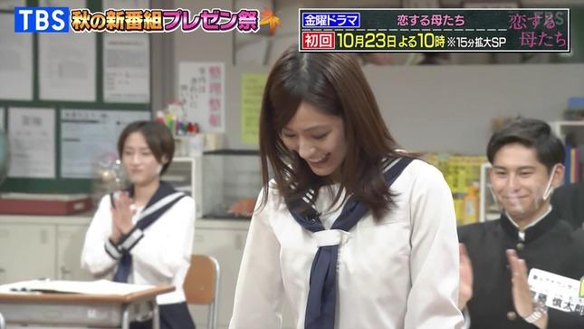 田村真子 TBS秋の新番組プレゼン祭 6