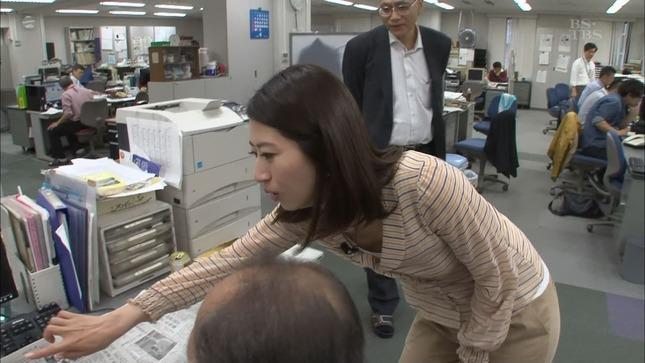 岡村仁美 週刊BS-TBS報道部 09