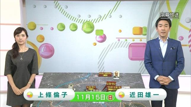 上條倫子 おはよう日本 01