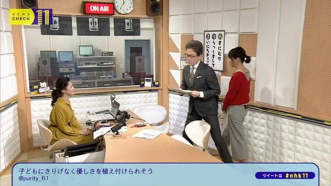 桑子真帆 ニュースチェック11 大成安代 4
