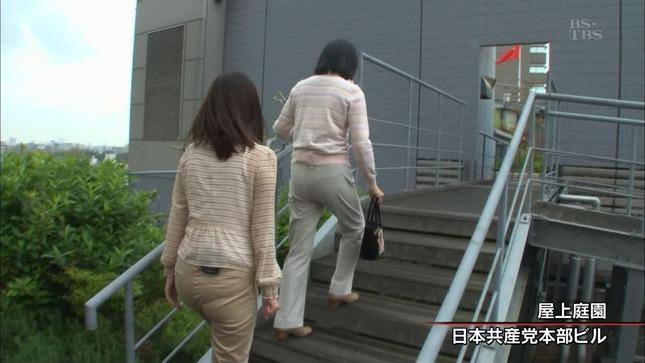 岡村仁美 週刊BS-TBS報道部 07