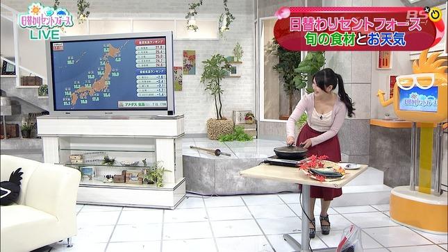 玉木碧 日替わりセントフォース 08