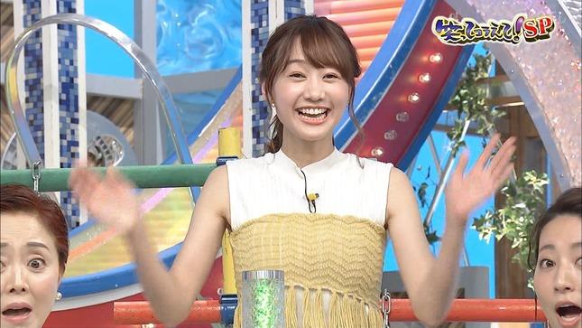 高田秋 笑ってコラえて!3月SP 4