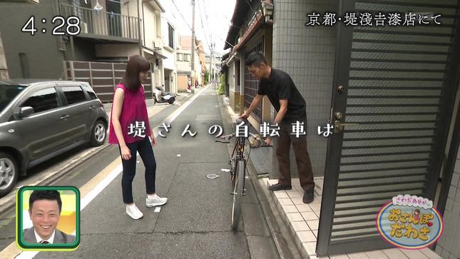 澤田有也佳 キャスト 12