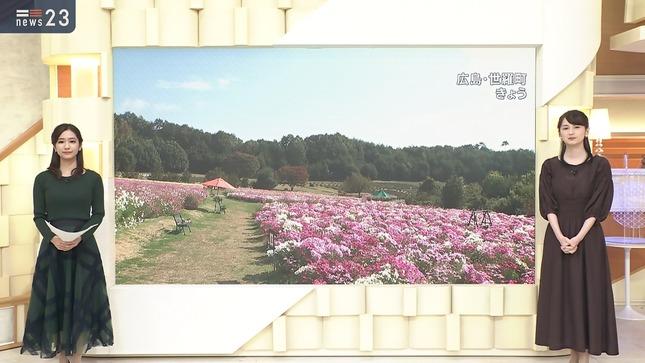 田村真子 news23 9