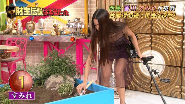 枡田絵理奈 財宝伝説は本当だった ドッキリアワード2015 02