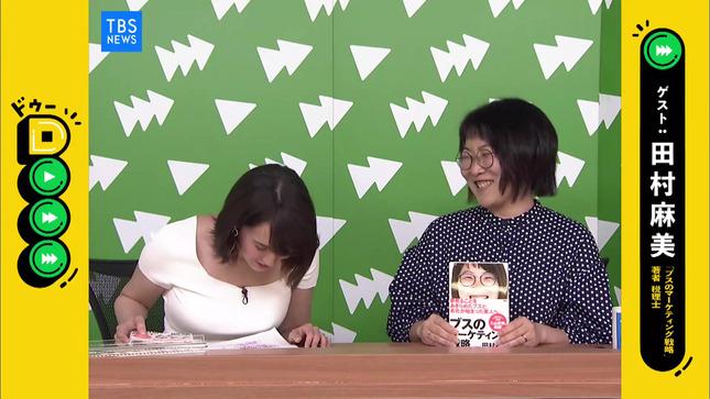 堀口ミイナ Dooo 4