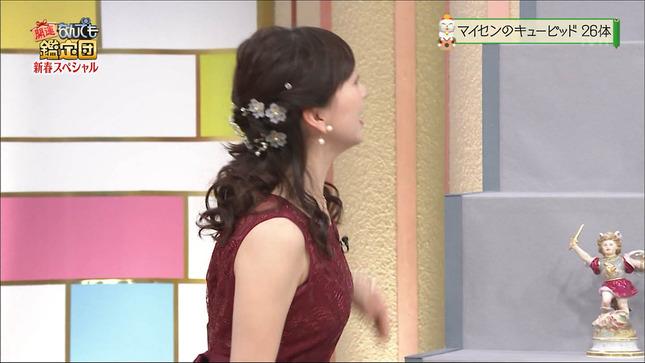 片渕茜 開運!なんでも鑑定団 2