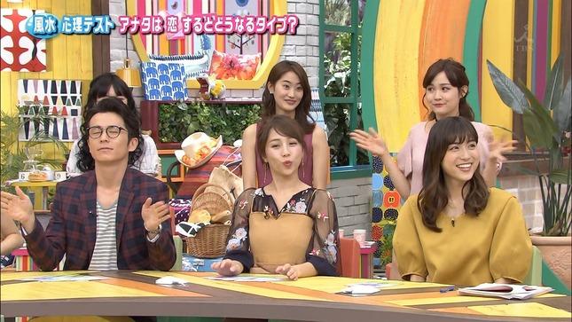 笹川友里 トミカハイパーレスキュー 王様のブランチ 3