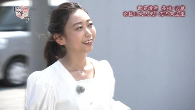 庭木櫻子 歴史秘話ヒストリア 井上あさひ 3
