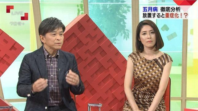 鎌倉千秋 クローズアップ現代+ 10