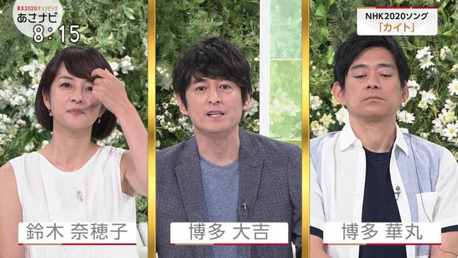 鈴木奈穂子 あさナビ 1