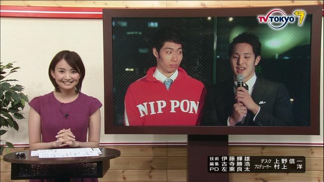 白石小百合 ネオスポーツ TXNnews 04