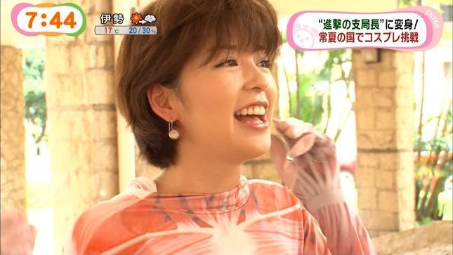 中野美奈子 めざましテレビ 13