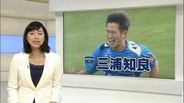 小郷知子 寺川奈津美 NHKニュース7 10