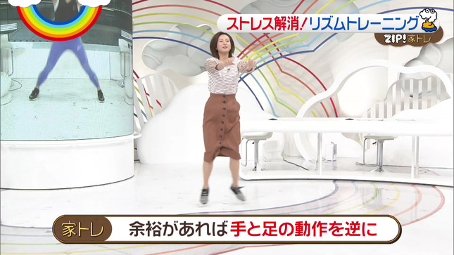 徳島えりか ZIP! 9