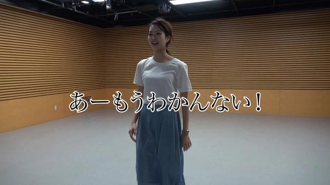 下村彩里 斎藤ちはる 女子アナダンス部 7