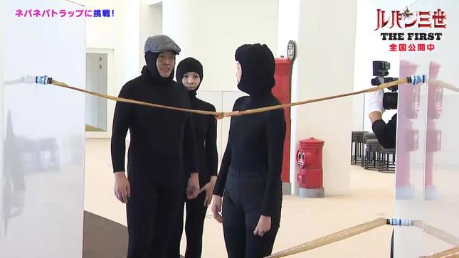 黒木千晶 中村秀香 アナウンサー向上委員会ギューン↑ 5