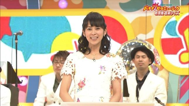久保田祐佳 バナナゼロ クローズアップ現代+ 2