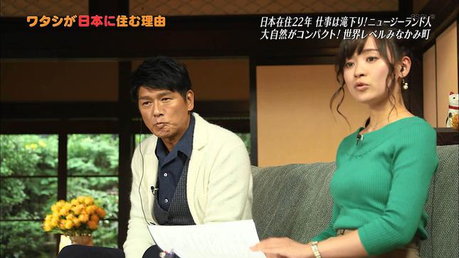 繁田美貴 ワタシが日本に住む理由 エンター・ザ・ミュージック 12