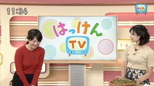 馬見塚琴音 はっけんTV 3