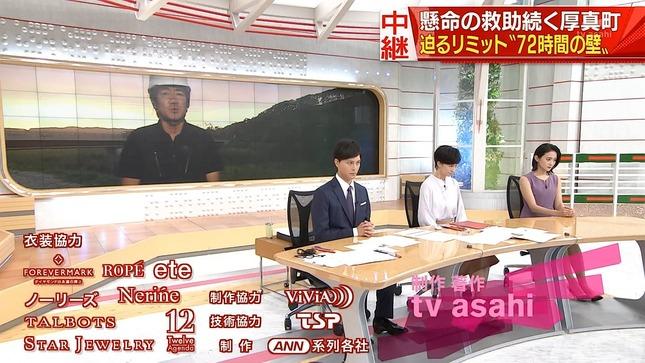 森葉子 スーパーJチャンネル14