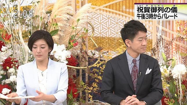 上原光紀 祝賀御列の儀 NHKニュース7 首都圏ニュース845 4