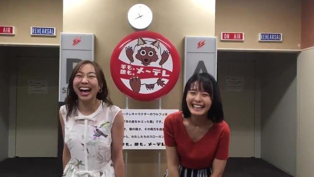 望木聡子 須田亜香里 SKE48 25thシングル発売 9