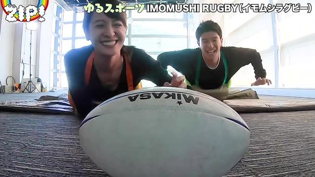 後呂有紗 後呂アナ・篠原アナのゆるスポーツ 10