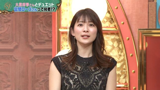 山本里菜 サンデー・ジャポン 10