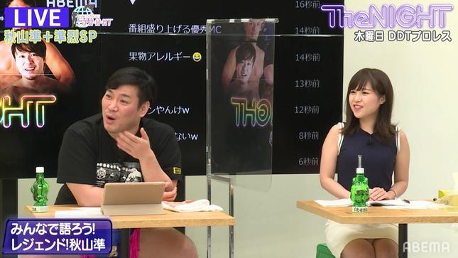 柴田紗帆 DDTの木曜TheNIGHT 6