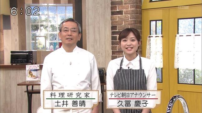 久冨慶子 スーパーJチャンネル やべっちFC おかず 12