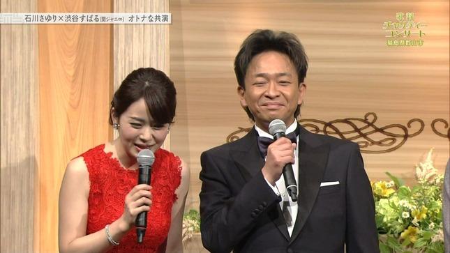 橋本奈穂子 第55回歌謡チャリティーコンサート 6