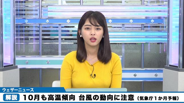 角田奈緒子 ウェザーニュースLiVE 7