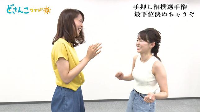 大家彩香 どさんこワイド朝番外編 25