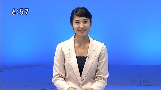 齊藤遥陽 クマロク! 8