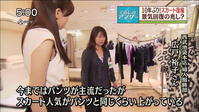 森本智子 NEWSアンサー 05